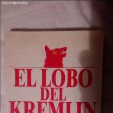 Libros de segunda mano: EL LOBO DEL KREMLIN - STUART KAHAN (PRIMERA EDICIÓN). Lote 78375737