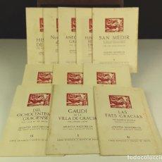 Libros de segunda mano: BARCELONA TAL COM ÉS. 11 VOLÚMENES DE APUNTES(VER DESCRIP). IMPRENTA AROLAS. 1950.. Lote 80208133