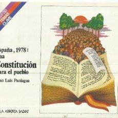 Libros de segunda mano: ESPAÑA, 1978. UNA CONSTITUCIÓN PARA EL PUEBLO. SALVAT. BARCELONA. 1985. Lote 108832390