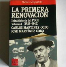 Libros de segunda mano: LA PRIMERA RENOVACION - INTRAHISTORIA DEL PSOE. VOLUMEN I ( 1939 / 1945 ) - CARLOS MARTINEZ COBO. Lote 86173756