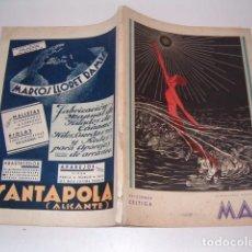 Libros de segunda mano: PUBLICACIÓN DEDICADA AL MAR. RM80583. . Lote 86376812