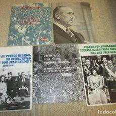 Libros de segunda mano: CINCO IMPRESOS EDICIONES DEL MOVIMIENTO CARLOS ARIAS JOSÉ UTRERA MOLINA FRANCO Y JUAN CARLOS 1974/75. Lote 90037476