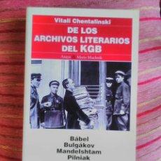 Libros de segunda mano: DE LOS ARCHIVOS LITERARIOS DEL KGB VITALI CHENTALINSKI. Lote 91132755