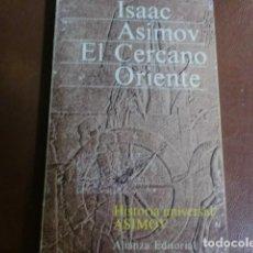 Libros de segunda mano: LIBRO Nº768 EL CERCANO ORIENTE .- HIA. UNIVERSAL ASIMOV AÑO 1980. Lote 95247315