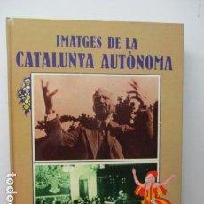 Libros de segunda mano: IMATGES DE LA CATALUNYA AUTONOMA.DE EDMON VALLES.CATALAN - 1ª EDICIÓ 1978. Lote 95930323