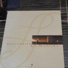 Libros de segunda mano: DESCUBRIENDO LA MANCHA.. Lote 98209987