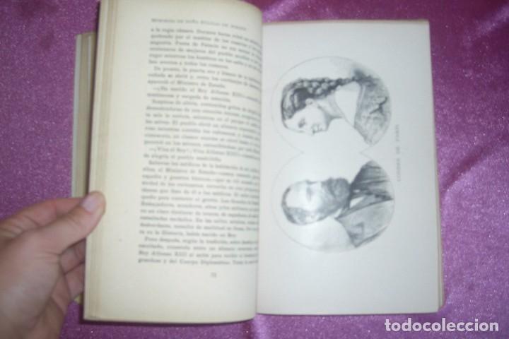 Libros de segunda mano: MEMORIAS DE DOÑA EULALIA DE BORBÓN EX-INFANTA DE ESPAÑA. EDICION ILUSTRADA - Foto 3 - 98831375