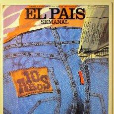 Libros de segunda mano: EL PAIS SEMANAL . DIARIO DE UNA DÉCADA - MADRID 1979 - ILUSTRADO. Lote 100021212