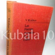 Libros de segunda mano: LAS FUERZAS ARMADAS DE LA URSS ·· V. RIABOV ·· . Lote 103142315
