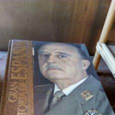 Libros de segunda mano: HISTORIA DE ESPAÑA CLUB INTERNACIONAL DEL LIBRO 25 TOMOS. Lote 107082310