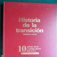 Libros de segunda mano: HISTORIA DE LA TRANSICIÓN PRIMERA PARTE DIARIO 16. Lote 110182347