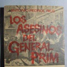 Libros de segunda mano: LOS ASESINOS DEL GENERAL PRIM / ANTONIO PEDROL RIUS / 1971. EDICIONES 29. Lote 113972563