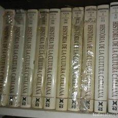 Libros de segunda mano: HISTORIA DE LA CULTURA CATALANA. 10 TOMOS ESTADO IMPECABLE. Lote 114222955