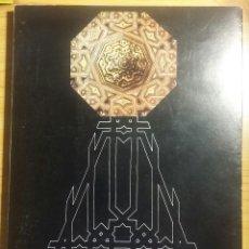 Libros de segunda mano: ARTE MUDÉJAR. GRANADA. PALACIO DE LOS CÓRDOVA. AYUNTAMIENTO DE GRANADA. Lote 114772627