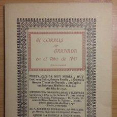 Libros de segunda mano: EL CORPUS DE GRANADA EN EL AÑO DE 1741 EDICIÓN FACSÍMIL RODRIGUEZ, BERNARDO ISBN 10: 8440046243 / IS. Lote 114785835