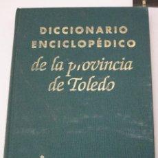 Libros de segunda mano: DICCIONARIO ENCICLOPEDICO DE LA PROVINCIA DE TOLEDO.. Lote 115027395