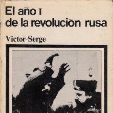 Libros de segunda mano: VICTOR SERGE. EL AÑO I DE LA REVOLUCIÓN RUSA. SIGLO XXI, MADRID 1972.. Lote 115070051