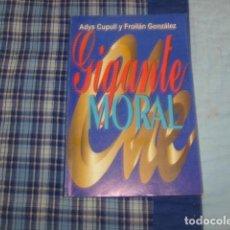 Libros de segunda mano: CHE , GIGANTE MORAL , ADYS CUPULL Y FROILAN GONZALEZ . UNICO EN TODOCOLECCION. Lote 115816515