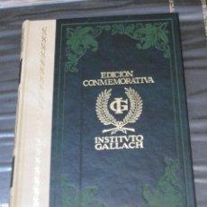 Libros de segunda mano: DIARIO DE A BORDO : CRISTOBAL COLON. EDICION CONMEMORATIVA 1992.. Lote 116096351