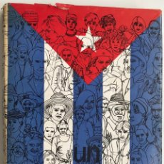 Libros de segunda mano: UN PUEBLO ENTERO - CUBA - XXV ANIVERSARIO DE LA REVOLUCIÓN - LA HABANA, 1983. Lote 119000943