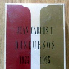 Libros de segunda mano: REY JUAN CARLOS I DISCURSOS 1975-1995 TOMOS I Y II (OBRA COMPLETA EN ESTUCHE Y PRECINTADA). Lote 127545483