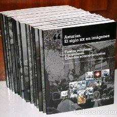 Libros de segunda mano: ASTURIAS: EL SIGLO XX EN IMÁGENES 15T CON DVD'S POR VARIOS AUTORES DE ED. NOBEL EN OVIEDO 2007. Lote 127546435