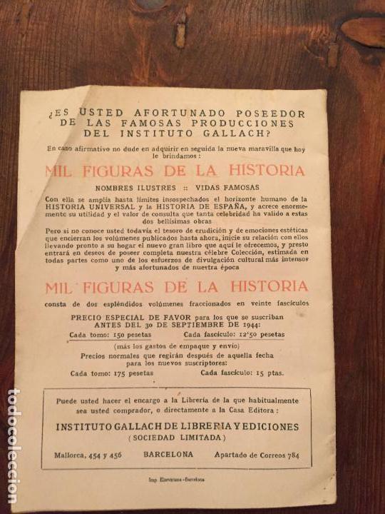 Libros de segunda mano: Antiguo librito / libro figuras de la HIstoria nombres ilustres vidas pamosas insitituto Gallach - Foto 3 - 129427539