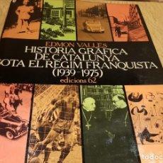 Libros de segunda mano: HISTÒRIA GRÀFICA DE CATALUNYA SOTA EL RÈGIM FRANQUISTA. 1939-1975 / EDMON VALLÈS. OCASIÓN.. Lote 132105134