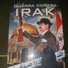 Libros de segunda mano: GUERRA CONTRA IRAK - RIVERS PITT, WILLIAM / RITTER, SCOTT. Lote 133176298