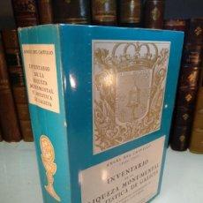 Libros de segunda mano: INVENTARIO DE LA RIQUEZA MONUMENTAL Y ARTÍSTICA DE GALICIA - ANGEL DEL CASTILLO - BIBLIÓFILOS GALLEG. Lote 134395770