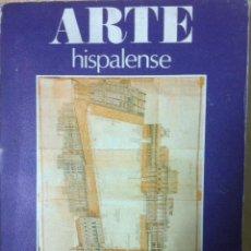 Libros de segunda mano: AURORA LEÓN. ICONOGRAFÍA Y FIESTA DURANTE EL LUSTRO REAL. ARTE HISPALENSE. 1990. Lote 140813786