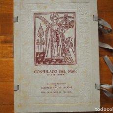 Libros de segunda mano: CONSULADO DEL MAR DE BARCELONA,EDICIÓN DEL FACSIMIL DE 1732 DE CAYETANO DE PALLEJA EDICIÓN LIMITADA.. Lote 142170854