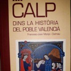 Libros de segunda mano: CALP DINS LA HISTÒRIA DEL POBLE VALENCIÀ MONJO I DALMAU BANDOLERISME GERMANIAS INQUISIDOR ILUSTRACIÓ. Lote 149281518