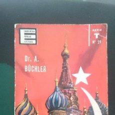 Libros de segunda mano: LA RUSIA DE HOY - UN PAIS DESCONOCIDO. Lote 150834774