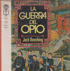 Libros de segunda mano: LA GUERRA DEL OPIO. JACK BEECHING. Lote 151427270