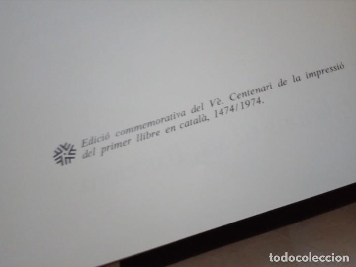 Libros de segunda mano: HISTORIA GRÁFICA DE LA CATALUNYA CONTEMPORÁNIA (EDMON VALLÉS. EDICIONS 62) CONMEMORACIÓN 1474 - 1974 - Foto 10 - 152322982
