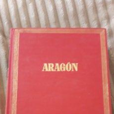 Libros de segunda mano: ARAGÓN. SANTIAGO LORÉN. Lote 152614721