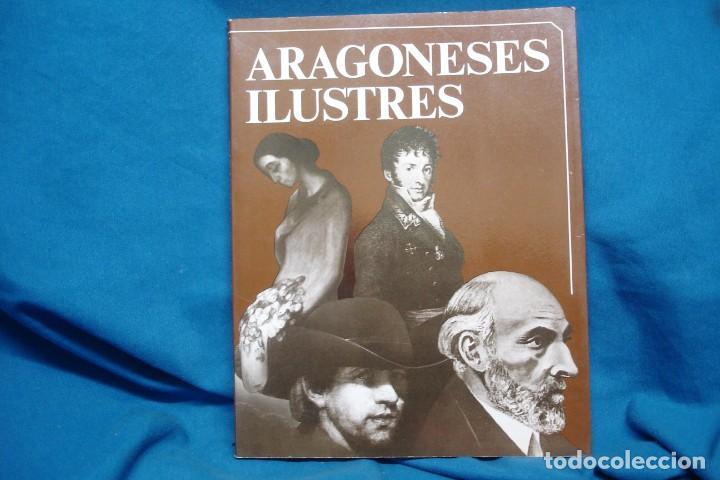 ARAGONESES ILUSTRES - GUILLERMO FATÁS - C.A.I. 1983 - ZARAGOZA (Libros de Segunda Mano - Historia Moderna)