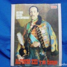 Libros de segunda mano: ALFONSO XIII Y SU TIEMPO - COLECCIONABLES DE SEMANA ENCUADERNADO. Lote 154861790