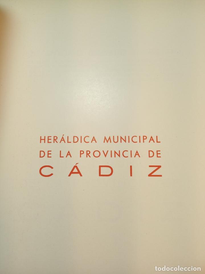 Libros de segunda mano: Heráldica municipal de la provincia de Cádiz. Jose Antonio Delgado. Inst. de estudios Gaditanos.1969 - Foto 3 - 156005794