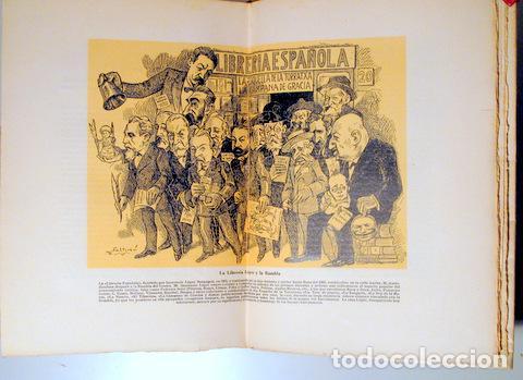 Libros de segunda mano: ALMERICH, Luis - LA RAMBLA DE BARCELONA su historia urbana y sentimental - Barcelona 1945 - Ilustrad - Foto 2 - 159332277