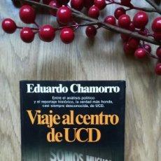 Libros de segunda mano: EDUARDO CHAMORRO. VIAJE AL CENTRO DE UCD.. Lote 159868182