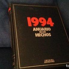 Libros de segunda mano: ANUARIO 1994. Lote 164671982