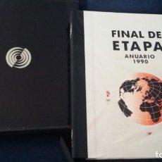 Libros de segunda mano: ANUARIO 1990. Lote 164675238