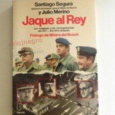 Libros de segunda mano: JAQUE AL REY LIBRO SANTIAGO SEGURA JULIO MERINO GOLPE DE ESTADO 23 F FASCISTAS HISTORIA MILITAR 23F. Lote 166659806
