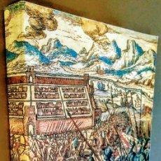 Libros de segunda mano: HISTORIA DE LA CONQUISTA DEL PERÚ. WILLIAM H. PRESCOTT. HISPANISTA.. Lote 162348002