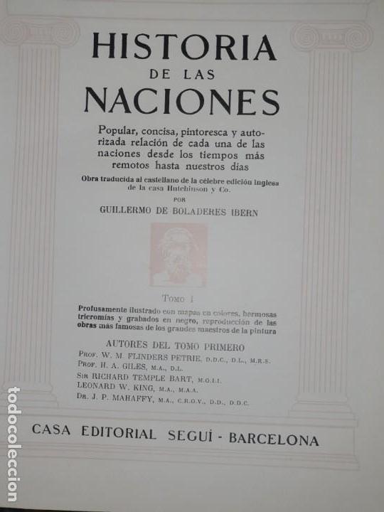 Libros de segunda mano: HISTORIA DE LAS NACIONES 4 V. EDITORIAL SEGUI - Foto 2 - 169727812