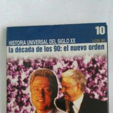 Libros de segunda mano: HISTORIA UNIVERSAL DEL SIGLO XX CD 10. Lote 170410577