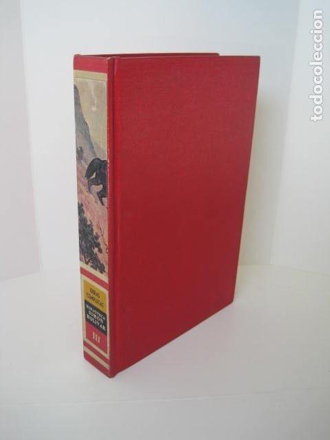 Libros de segunda mano: BIBLIOTECA SIMON BOLIVAR. COMPLETA, 12 TOMOS. AUGUSTO MIJARES Y JOSÉ GIL FORTOUL. 1977. - Foto 19 - 175679572