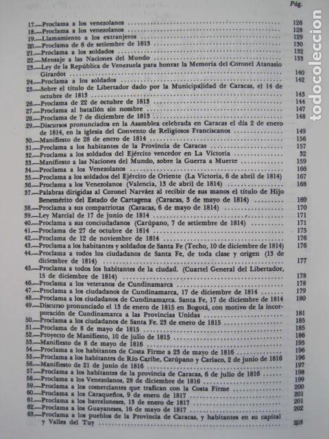 Libros de segunda mano: BIBLIOTECA SIMON BOLIVAR. COMPLETA, 12 TOMOS. AUGUSTO MIJARES Y JOSÉ GIL FORTOUL. 1977. - Foto 33 - 175679572